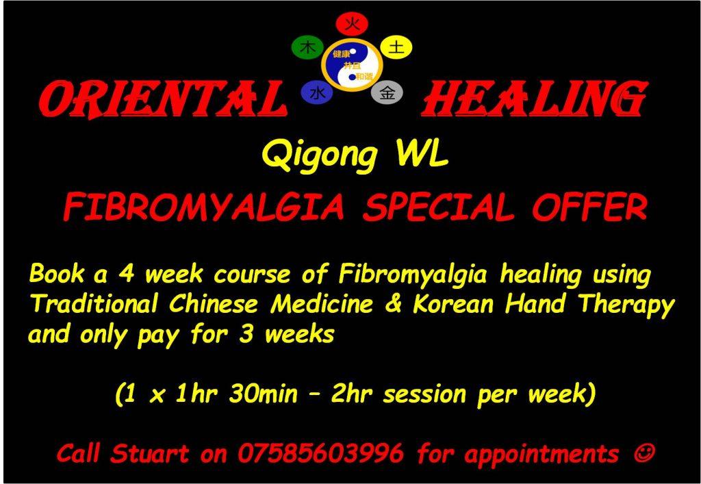 Fibromyalgia Offer